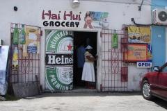 St.-Maarten-0975-Kruidenierszaak